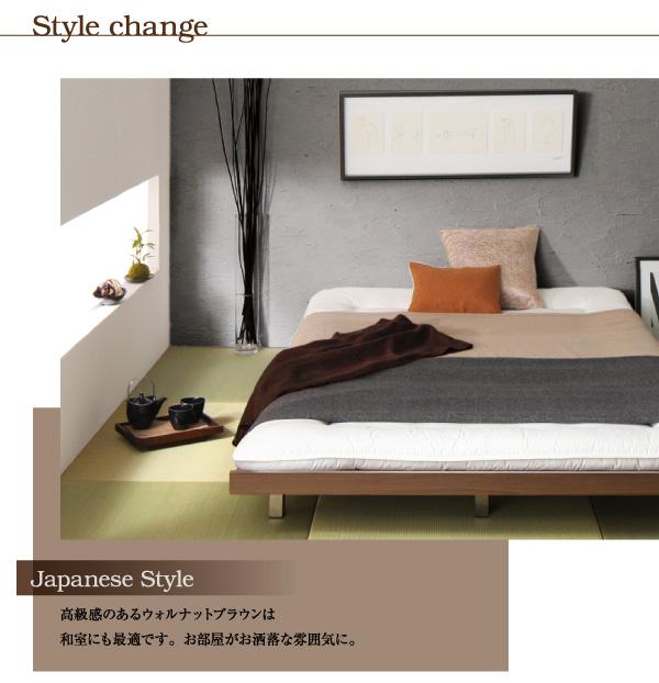 デザインボードベッドロング【 Girafy】ジラフィ:商品説明11