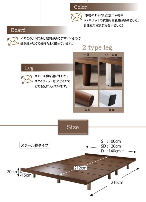 デザインボードベッドロング【 Girafy】ジラフィ:商品説明15