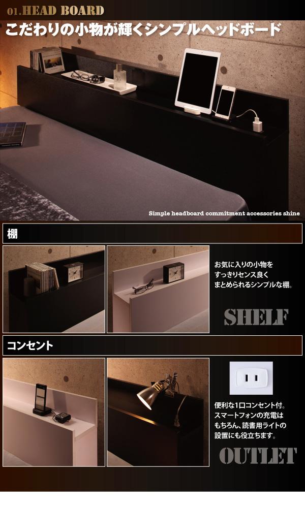 収納ベッド【Gute】グーテ:商品説明2