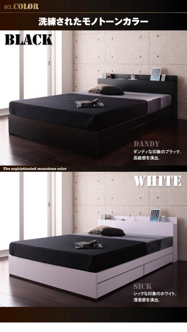 収納ベッド【Gute】グーテ:商品説明4