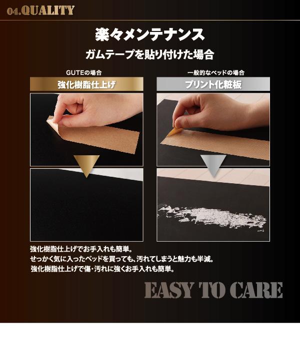 収納ベッド【Gute】グーテ:商品説明5