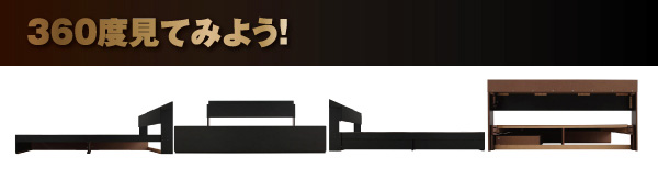 収納ベッド【Gute】グーテ:商品説明20