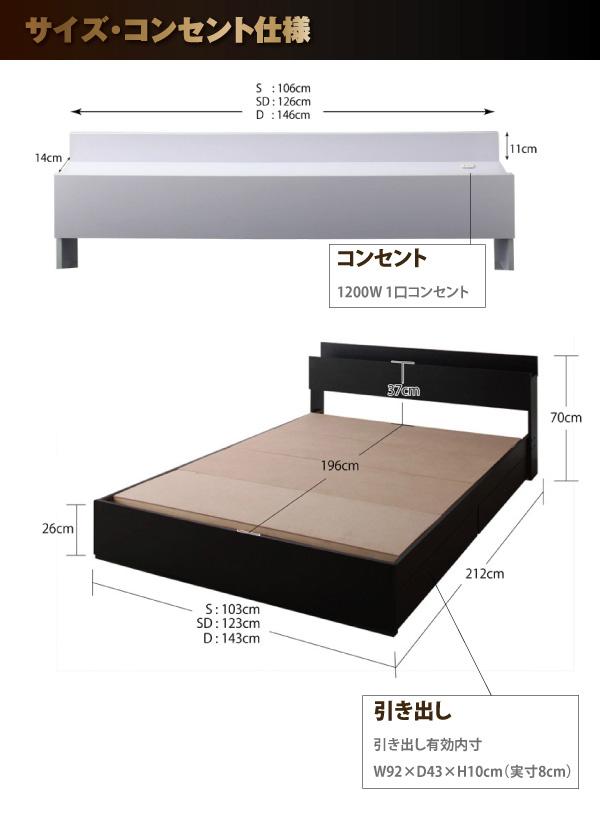 収納ベッド【Gute】グーテ:商品説明21