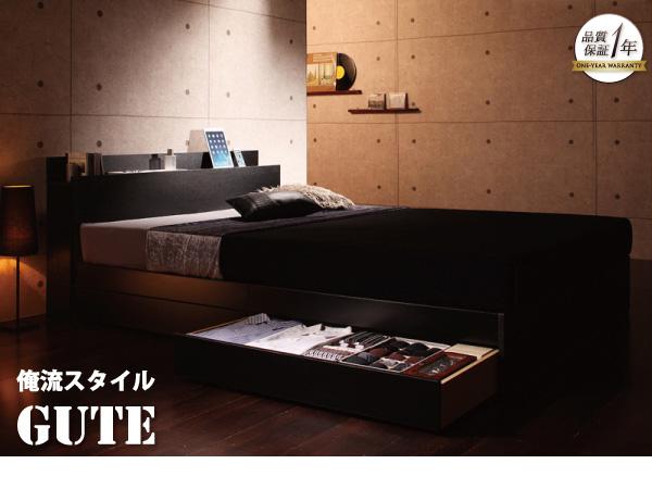 収納ベッド【Gute】グーテ:商品説明22