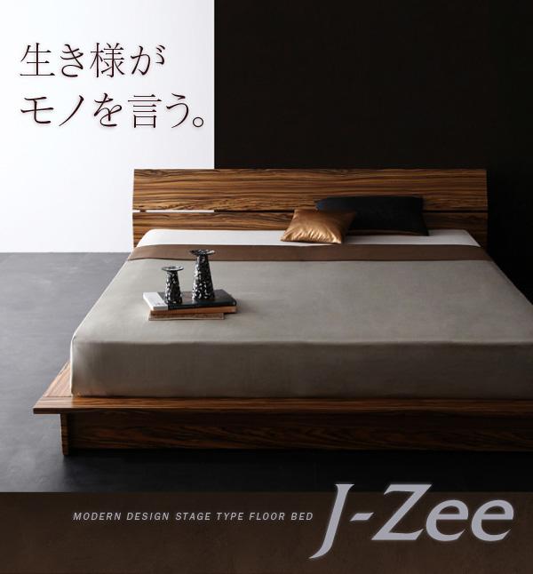 モダンデザインステージタイプフロアベッド【J-Zee】ジェイ・ジー:商品説明1