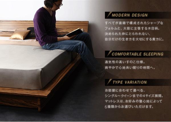 モダンデザインステージタイプフロアベッド【J-Zee】ジェイ・ジー:商品説明2