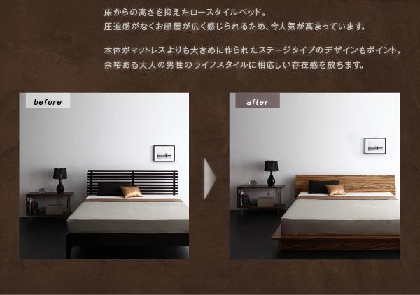モダンデザインステージタイプフロアベッド【J-Zee】ジェイ・ジー:商品説明4