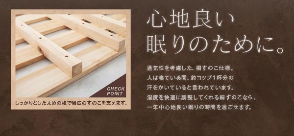 モダンデザインステージタイプフロアベッド【J-Zee】ジェイ・ジー:商品説明9