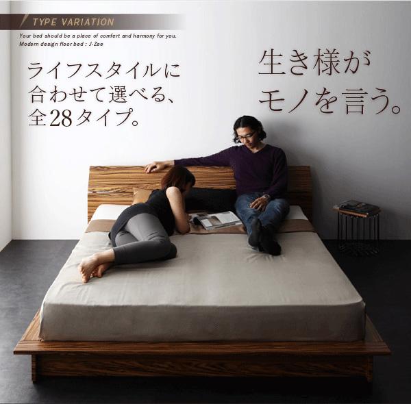モダンデザインステージタイプフロアベッド【J-Zee】ジェイ・ジー:商品説明10