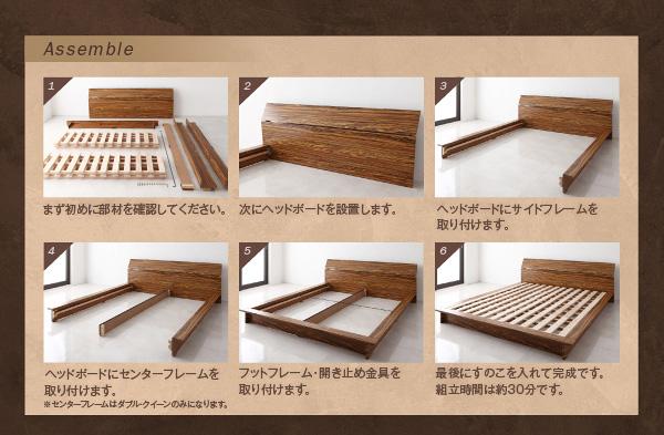 モダンデザインステージタイプフロアベッド【J-Zee】ジェイ・ジー:商品説明25