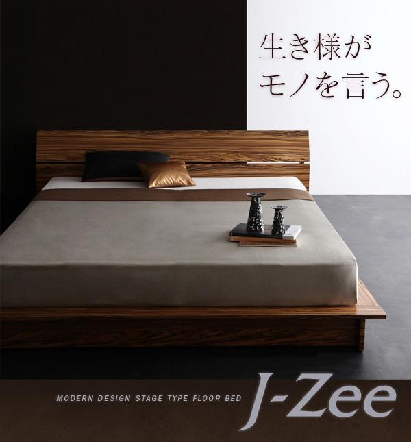 モダンデザインステージタイプフロアベッド【J-Zee】ジェイ・ジー:商品説明27