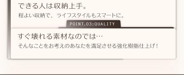 収納ベッド【Kercus】ケークス:商品説明3