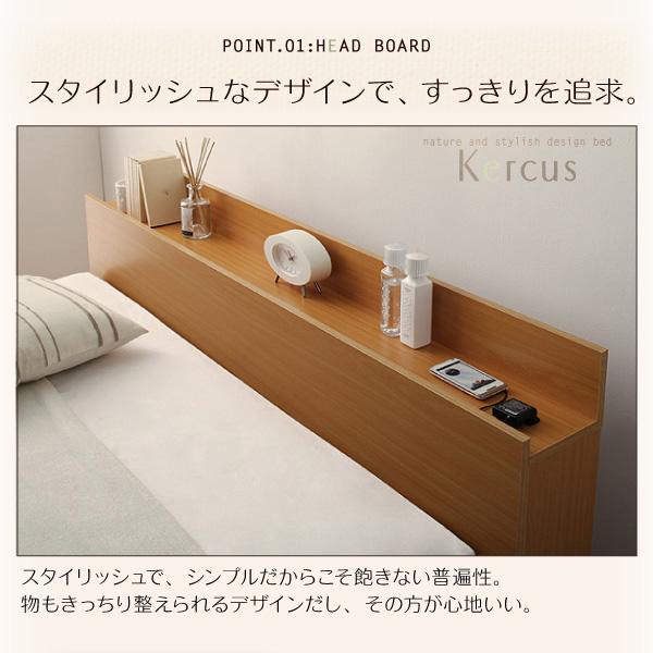 収納ベッド【Kercus】ケークス:商品説明4