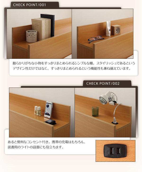 収納ベッド【Kercus】ケークス:商品説明5