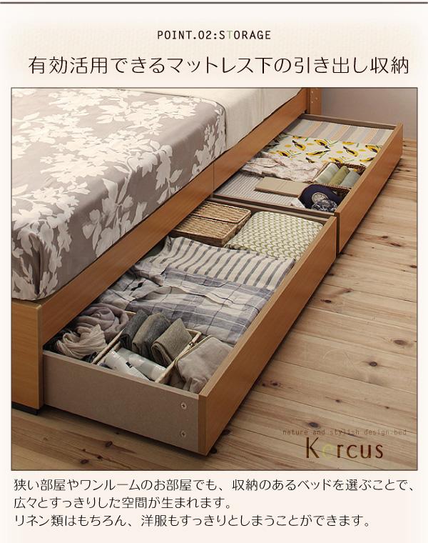 収納ベッド【Kercus】ケークス:商品説明6