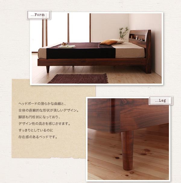 デザインすのこベッド【Kleinod】クライノート:商品説明4