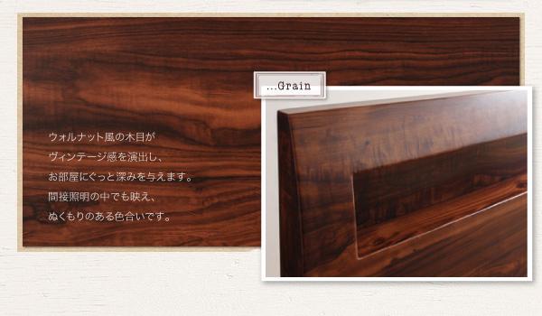 デザインすのこベッド【Kleinod】クライノート:商品説明5