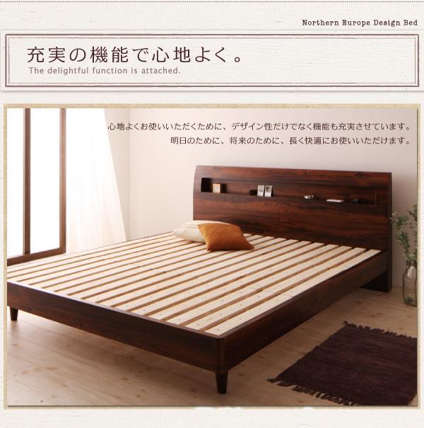 デザインすのこベッド【Kleinod】クライノート:商品説明6