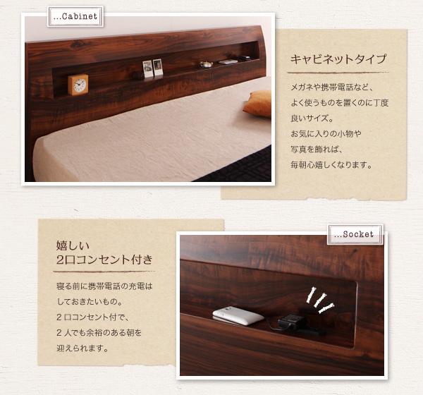 デザインすのこベッド【Kleinod】クライノート:商品説明7