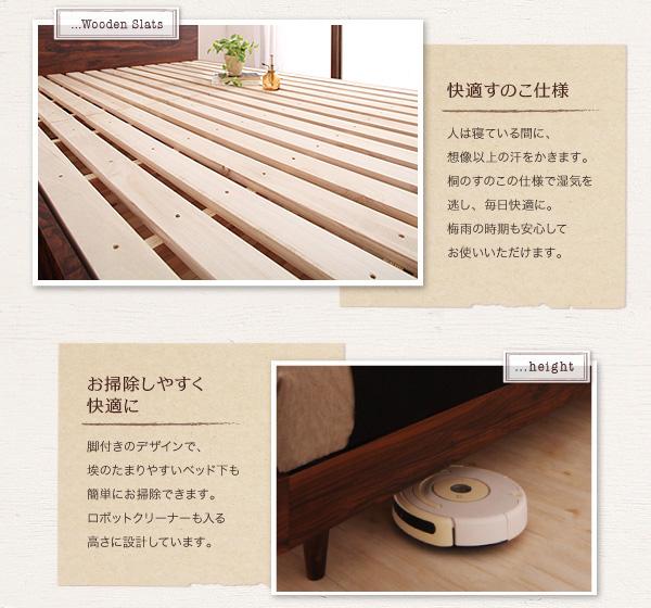 デザインすのこベッド【Kleinod】クライノート:商品説明8
