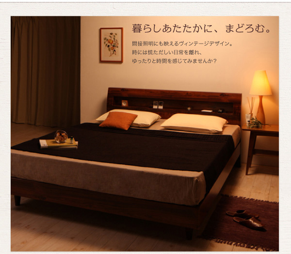 デザインすのこベッド【Kleinod】クライノート:商品説明0
