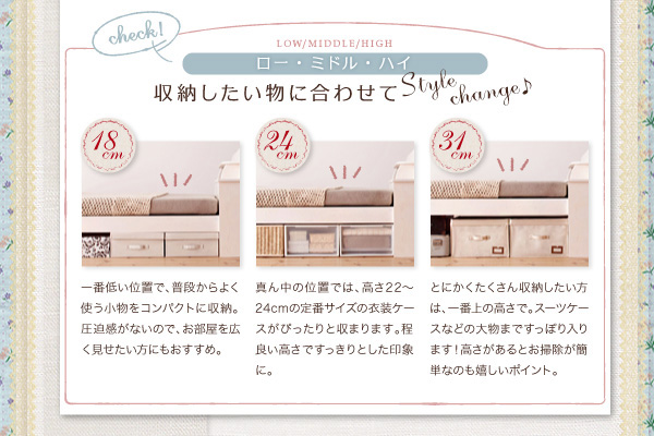 天然木すのこベッド【Loretta】ロレッタ:商品説明4