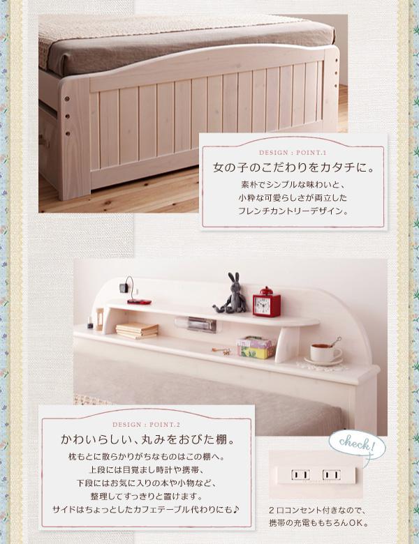 天然木すのこベッド【Loretta】ロレッタ:商品説明9
