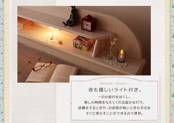 天然木すのこベッド【Loretta】ロレッタ:商品説明10