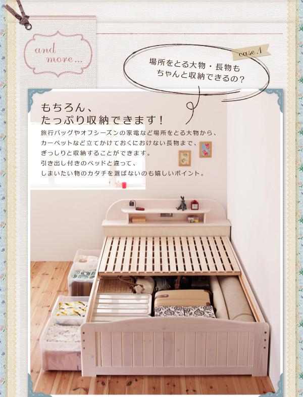 天然木すのこベッド【Loretta】ロレッタ:商品説明12