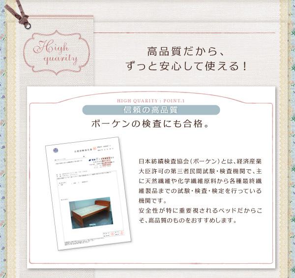 天然木すのこベッド【Loretta】ロレッタ:商品説明15