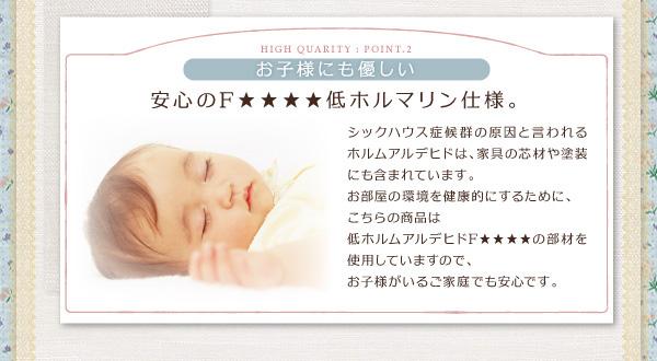 天然木すのこベッド【Loretta】ロレッタ:商品説明16