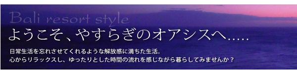 ステージタイプアバカベッド【Lotus】ロータス:商品説明1