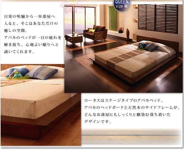 ステージタイプアバカベッド【Lotus】ロータス:商品説明3