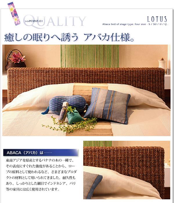 ステージタイプアバカベッド【Lotus】ロータス:商品説明4