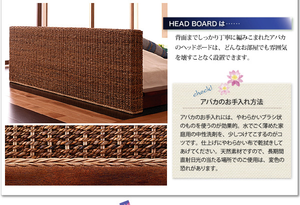 ステージタイプアバカベッド【Lotus】ロータス:商品説明5