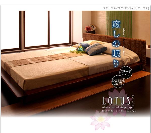 ステージタイプアバカベッド【Lotus】ロータス:商品説明22