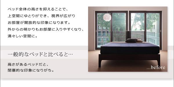 モダンデザインフロアベッド【MAD】マッド:商品説明5