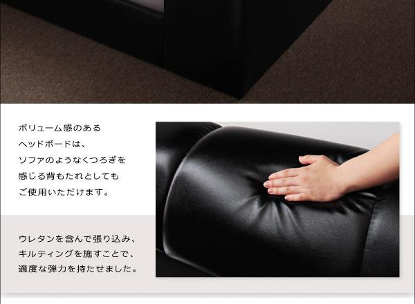 モダンデザインフロアベッド【MAD】マッド:商品説明8