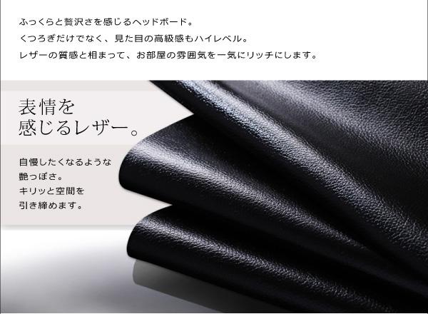 モダンデザインフロアベッド【MAD】マッド:商品説明11