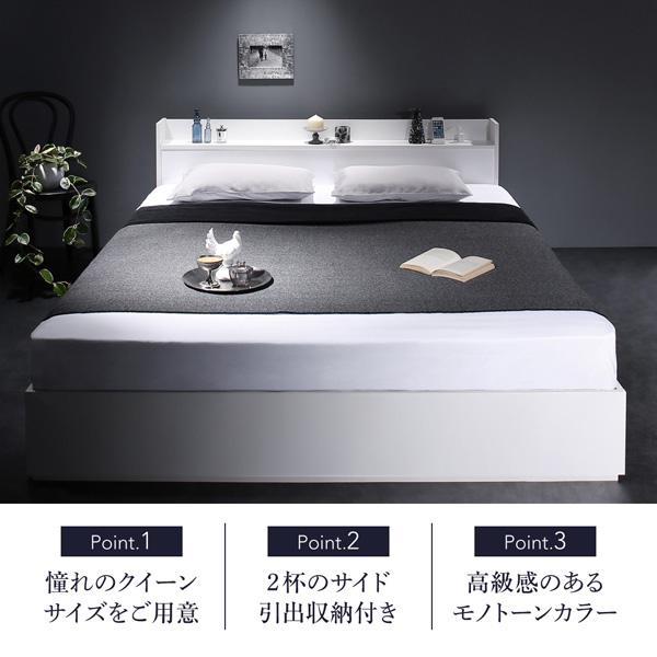 収納ベッド【Milliald】ミリアルド:商品説明2