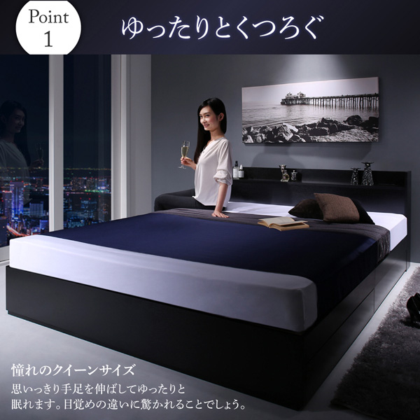 収納ベッド【Milliald】ミリアルド:商品説明3