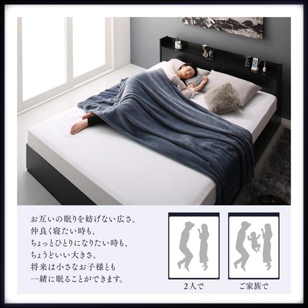 収納ベッド【Milliald】ミリアルド:商品説明4