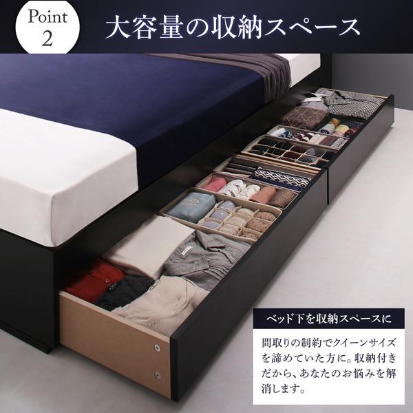収納ベッド【Milliald】ミリアルド:商品説明5