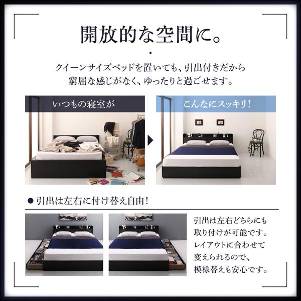 収納ベッド【Milliald】ミリアルド:商品説明6