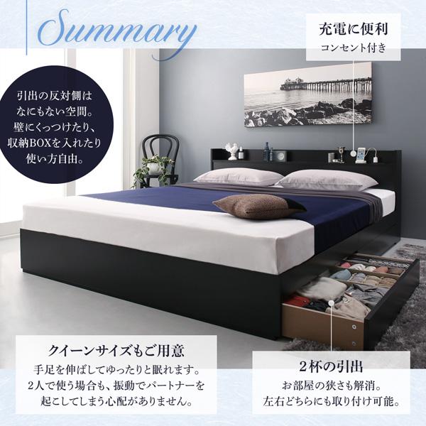 収納ベッド【Milliald】ミリアルド:商品説明9