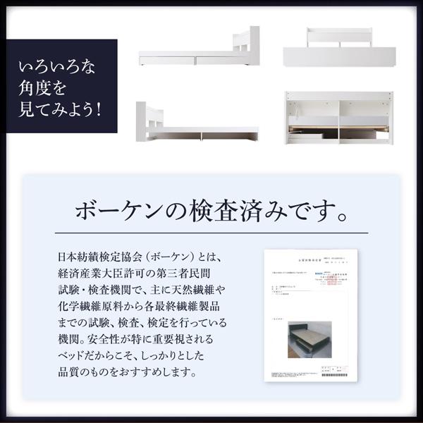 収納ベッド【Milliald】ミリアルド:商品説明10