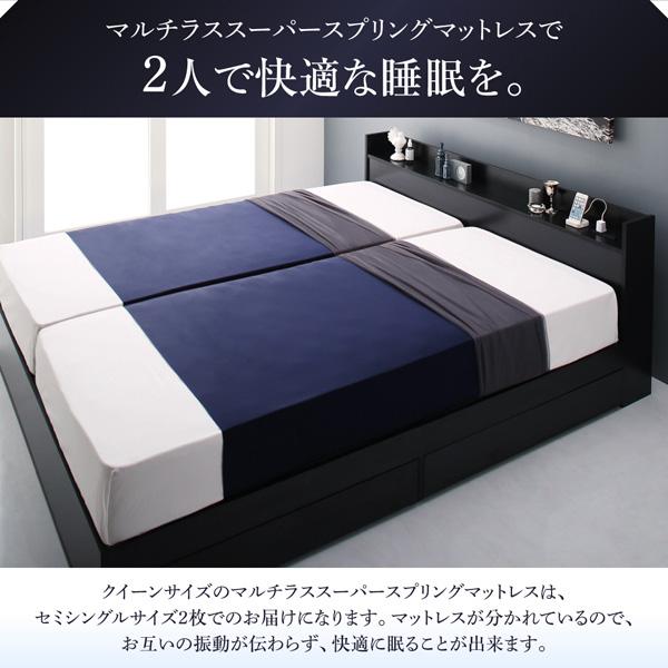 収納ベッド【Milliald】ミリアルド:商品説明11