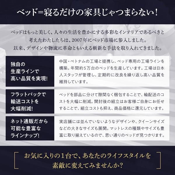 収納ベッド【Milliald】ミリアルド:商品説明13