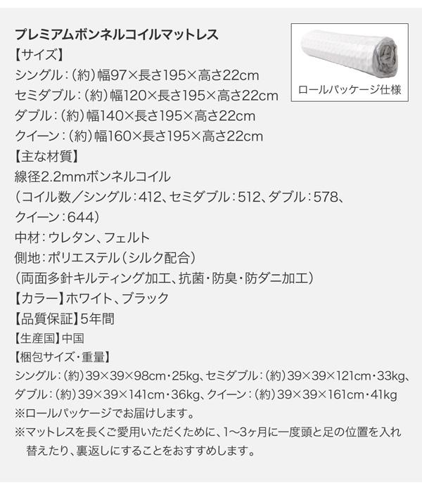 収納ベッド【Milliald】ミリアルド:商品説明31