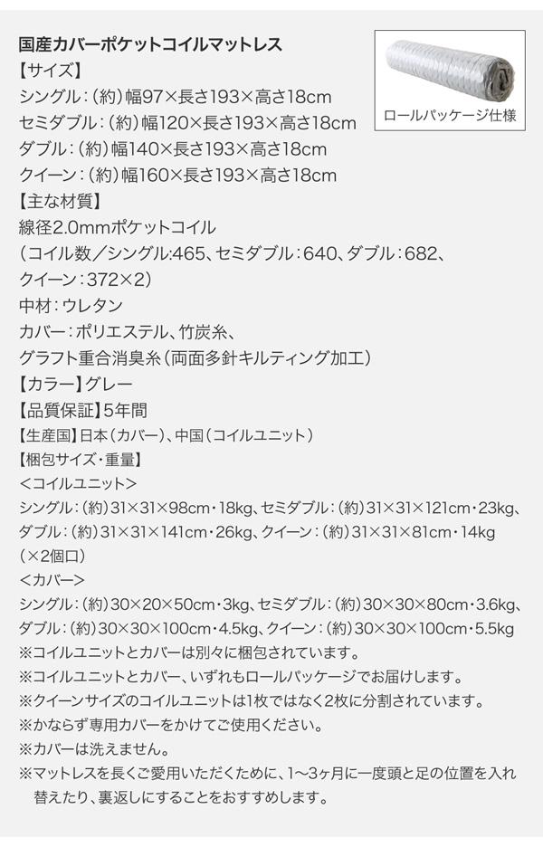 収納ベッド【Milliald】ミリアルド:商品説明33